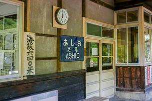 渡良瀬渓谷鉄道の足尾駅の写真素材 [FYI04081956]
