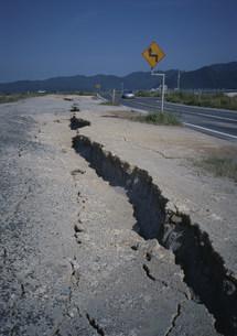 鳥取県西部地震 地割れの写真素材 [FYI04082086]