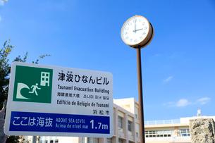 海抜表示と津波避難ビルの標識の写真素材 [FYI04082130]