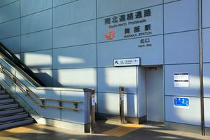 JR舞阪駅の海抜表示の標識の写真素材 [FYI04082131]