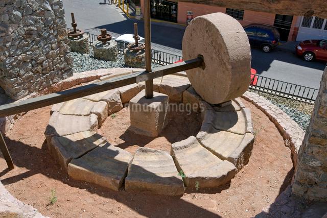 エデン鉱山の砕石器の写真素材 [FYI04082762]