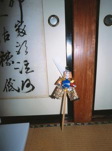 阿気四津屋 鹿島送り 家庭の鹿島様の写真素材 [FYI04082954]