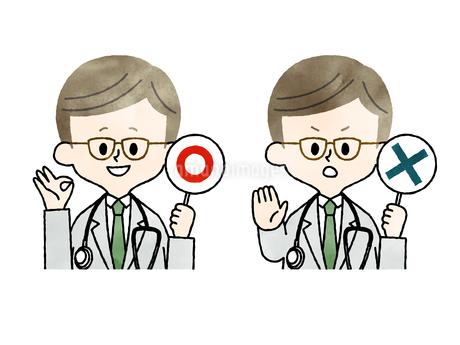 医者-男性-マルバツ-水彩のイラスト素材 [FYI04084840]