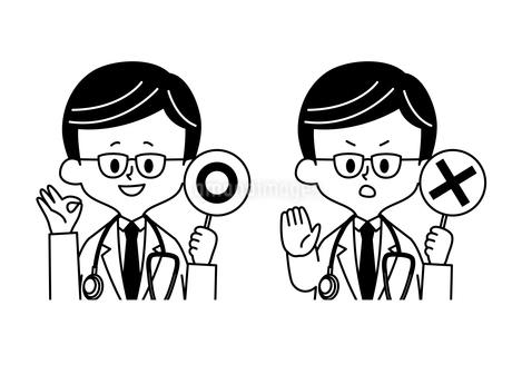 医者-男性-マルバツ-白黒のイラスト素材 [FYI04084841]