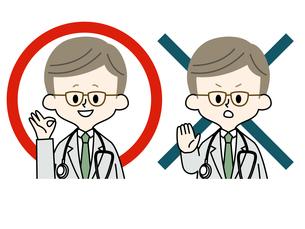 医者-男性-マルバツのイラスト素材 [FYI04084842]