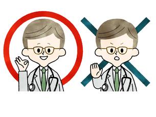 医者-男性-マルバツ-水彩のイラスト素材 [FYI04084843]