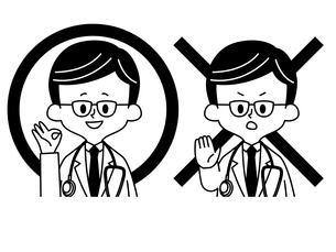 医者-男性-マルバツ-白黒のイラスト素材 [FYI04084844]