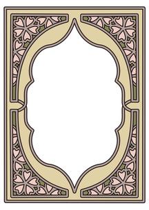 桜フレーム縦6のイラスト素材 [FYI04084981]