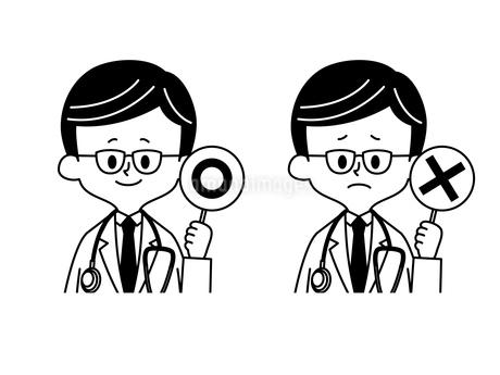 医者-男性-マルバツ-白黒のイラスト素材 [FYI04085150]