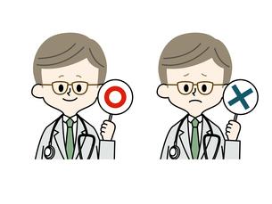 医者-男性-マルバツのイラスト素材 [FYI04085151]