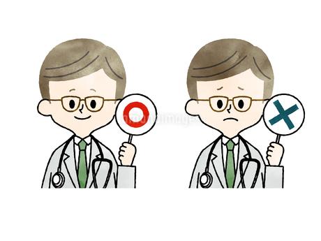 医者-男性-マルバツ-水彩のイラスト素材 [FYI04085152]
