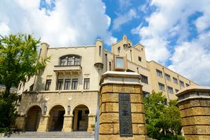 神戸市の近代建築 兵庫県立 神戸高等学校の写真素材 [FYI04086196]