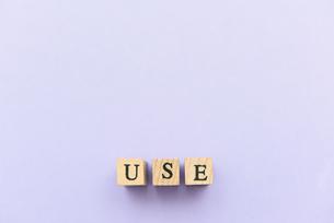 アルファベット テキスト 文字 英字 単語 スタンプ 素材 紫の写真素材 [FYI04086592]