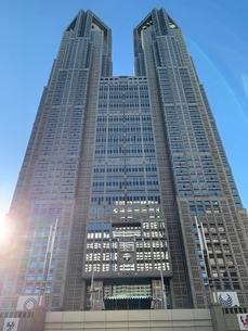 東京都庁の写真素材 [FYI04087407]