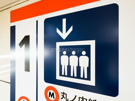エレベーターの案内看板の写真素材 [FYI04090183]