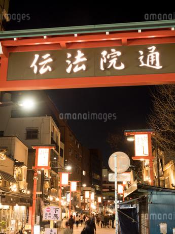 浅草 伝法院通りの写真素材 [FYI04090242]