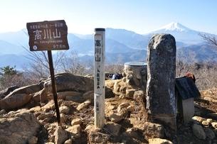 高川山山頂の写真素材 [FYI04092673]