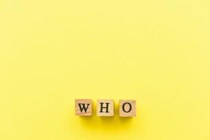 アルファベット テキスト 文字 英字 単語 スタンプ 素材 黄色の写真素材 [FYI04093262]