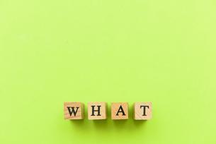 アルファベット テキスト 文字 英字 単語 スタンプ 素材 緑の写真素材 [FYI04093295]