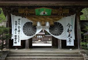 7月 令和元年の熊野本宮大社の写真素材 [FYI04093357]