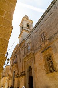 城壁の街、古都イムディーナの写真素材 [FYI04095134]