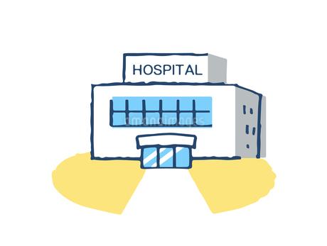 病院のイラスト素材 [FYI04095350]
