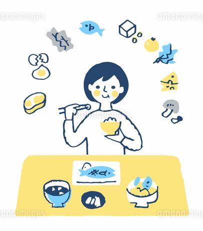 食事をする女性 栄養バランスのイラスト素材 [FYI04095353]
