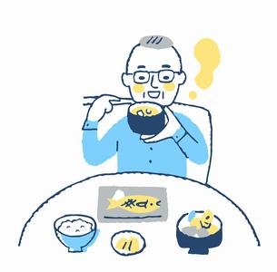 食事をする高齢男性のイラスト素材 [FYI04095356]