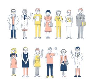 医療福祉 人物13人セット ピンクのイラスト素材 [FYI04095398]