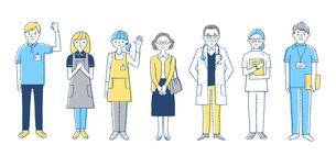 医療福祉 人物7人セット ブルーのイラスト素材 [FYI04095402]