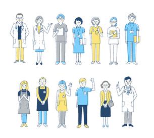 医療福祉 人物13人セット ブルーのイラスト素材 [FYI04095403]