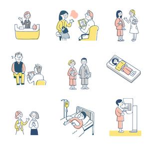 医療イメージ セット ピンクのイラスト素材 [FYI04095404]