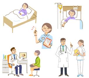 病院イメージ 医者と患者セットのイラスト素材 [FYI04095406]