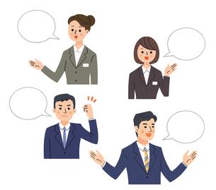 ビジネスマン 男女4人とふきだし セットのイラスト素材 [FYI04095434]