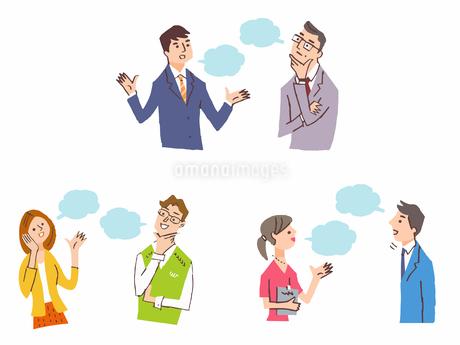 会話する二人3組 セットのイラスト素材 [FYI04095441]