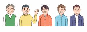 笑顔の男性5人 セットのイラスト素材 [FYI04095480]