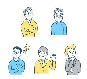 男性5人表情 セット ブルーのイラスト素材 [FYI04095599]