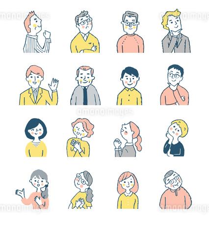 いろいろな表情の男女 上半身セット ピンクのイラスト素材 [FYI04095601]