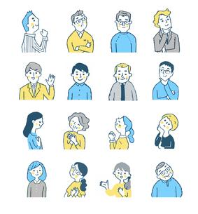 いろいろな表情の男女 上半身セット ブルーのイラスト素材 [FYI04095602]