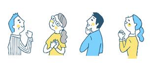 上を向く男女4人セット ブルーのイラスト素材 [FYI04095604]