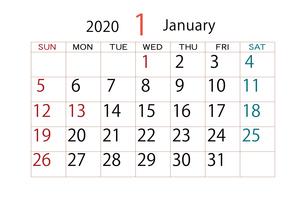 2020年 カレンダー 1月のイラスト素材 [FYI04096532]