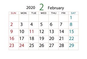 2020年 カレンダー 2月のイラスト素材 [FYI04096533]