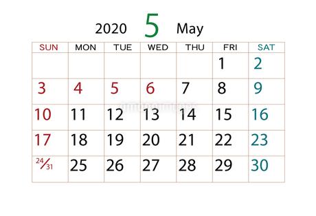 2020年 カレンダー 5月のイラスト素材 [FYI04096536]