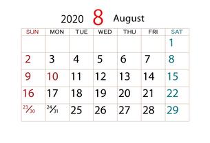 2020年 カレンダー 8月のイラスト素材 [FYI04096539]