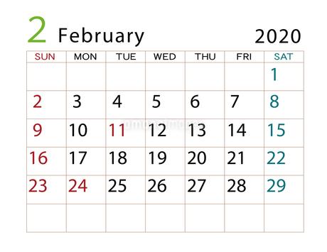 2020年 カレンダー 2月 その2のイラスト素材 [FYI04096564]