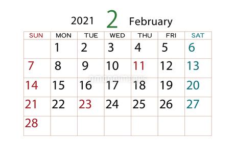 2021年 カレンダー 2月のイラスト素材 [FYI04096568]