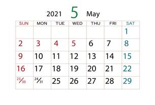 2021年 カレンダー 5月のイラスト素材 [FYI04096571]