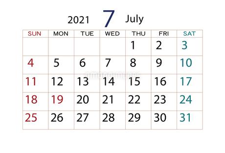 21年 カレンダー 7月のイラスト素材 Fyi ストックフォトのamanaimages Plus
