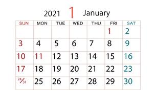 2021年 カレンダー 1月のイラスト素材 [FYI04096579]