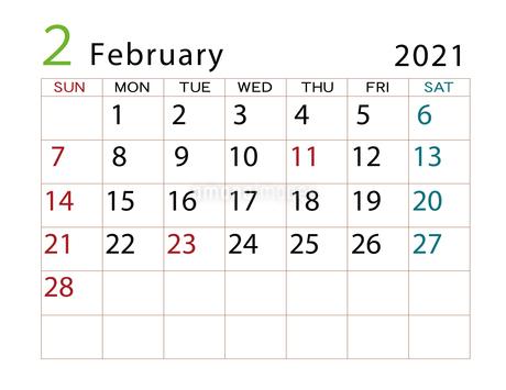 2021年 カレンダー 2月 その2のイラスト素材 [FYI04096607]